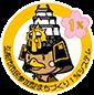 弘前市 市民参加型まちづくり ロゴ